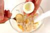 カップゆで卵の作り方の手順3