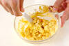 カップゆで卵の作り方の手順4