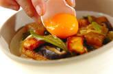 すき焼き風コンニャク丼の作り方8