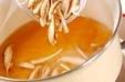 アサリの豆乳汁の作り方2