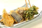 野菜のサクッと天ぷらの作り方11
