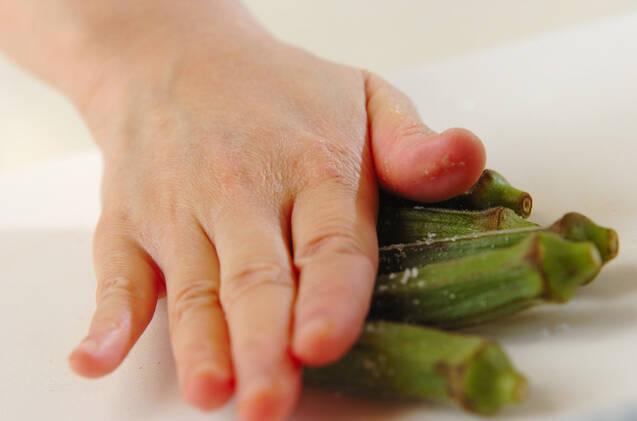 野菜たっぷりカレーの作り方の手順6