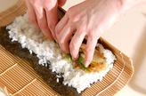 巻き寿司すき焼きの作り方5