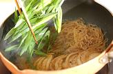 巻き寿司すき焼きの作り方3