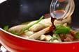 エリンギのソース炒めの作り方6