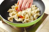 おちょぼ口餃子の作り方7