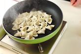 おちょぼ口餃子の作り方3