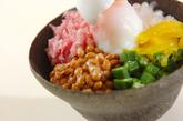 なっとろご飯の作り方2