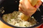 もちもち団子鍋の作り方2