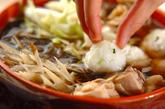 もちもち団子鍋の作り方3