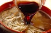 もちもち団子鍋の作り方10