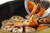 レンコンの塩炒めの作り方2