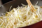 モヤシのマスタード炒めの作り方1