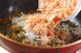 セロリの葉の佃煮の作り方3