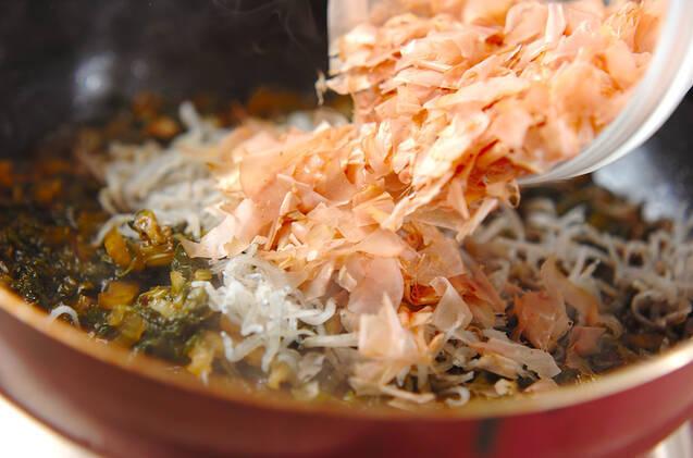 セロリの葉の佃煮の作り方の手順3