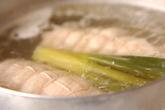 ロール鶏&スープの作り方2
