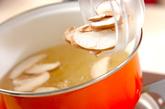 シイタケとアオサのみそ汁の作り方1