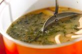 シイタケとアオサのみそ汁の作り方2