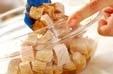 マグロ香味ダレの作り方1