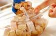 マグロ香味ダレの作り方4