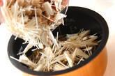 キノコの炊き込みご飯の作り方8
