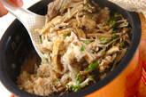 キノコの炊き込みご飯の作り方9