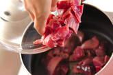 鶏もつの甘辛煮の作り方5