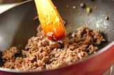 乾燥納豆チャーハンの作り方2
