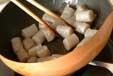 ピリッとキムチコンの作り方1