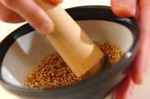 丸麩とキュウリのゴマ酢和えの作り方7