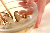 丸麩とキュウリのゴマ酢和えの作り方1