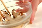 丸麩とキュウリのゴマ酢和えの作り方5