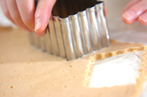 オートミールクッキーの作り方4