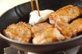マッシュルームソースチキンソテーの作り方5
