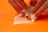 鮭のタルタル春巻きの作り方2