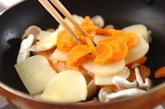 鮭とジャガイモのみそ炒めの作り方2