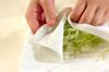 炒めシメジのサラダの作り方の手順7