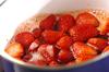 イチゴ酢ソースのポークソテーのポイント・コツ4