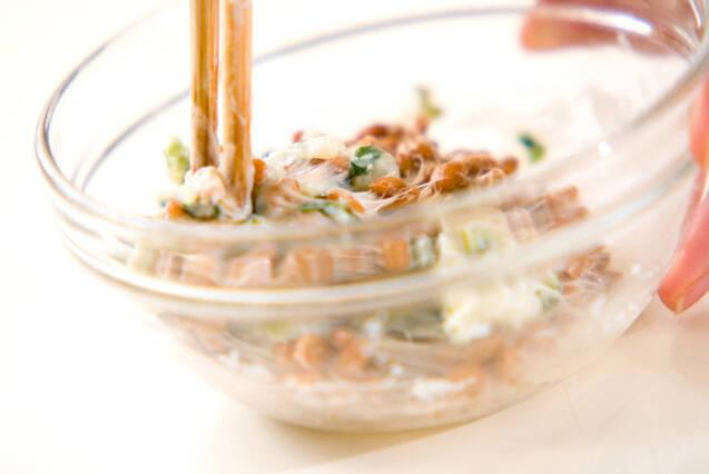 納豆&ワサビご飯の作り方の手順1