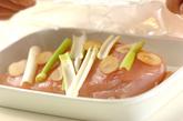 レンジ蒸し鶏の作り方1