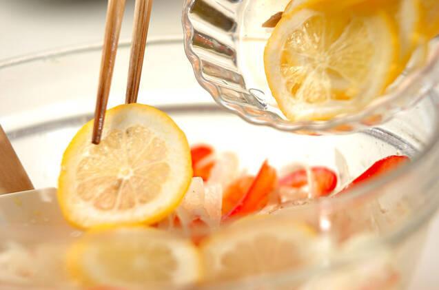 エビのレモンマリネの作り方の手順6