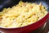 ジャガハムチーズの作り方3