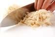 切干し大根入り卵焼きの下準備1
