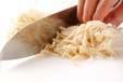 切干し大根入り卵焼きの作り方の手順1