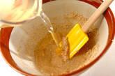 鮭とキュウリの冷や汁素麺の作り方2