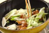 鶏もも肉と白ネギのポン酢炒めの作り方2