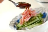 長芋のサッパリサラダの作り方1