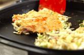 ホットプレートでお好み焼きとネギ焼きの作り方10