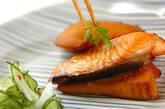 タケノコと鮭の重ね焼きの作り方2
