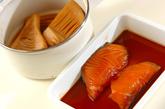タケノコと鮭の重ね焼きの下準備1